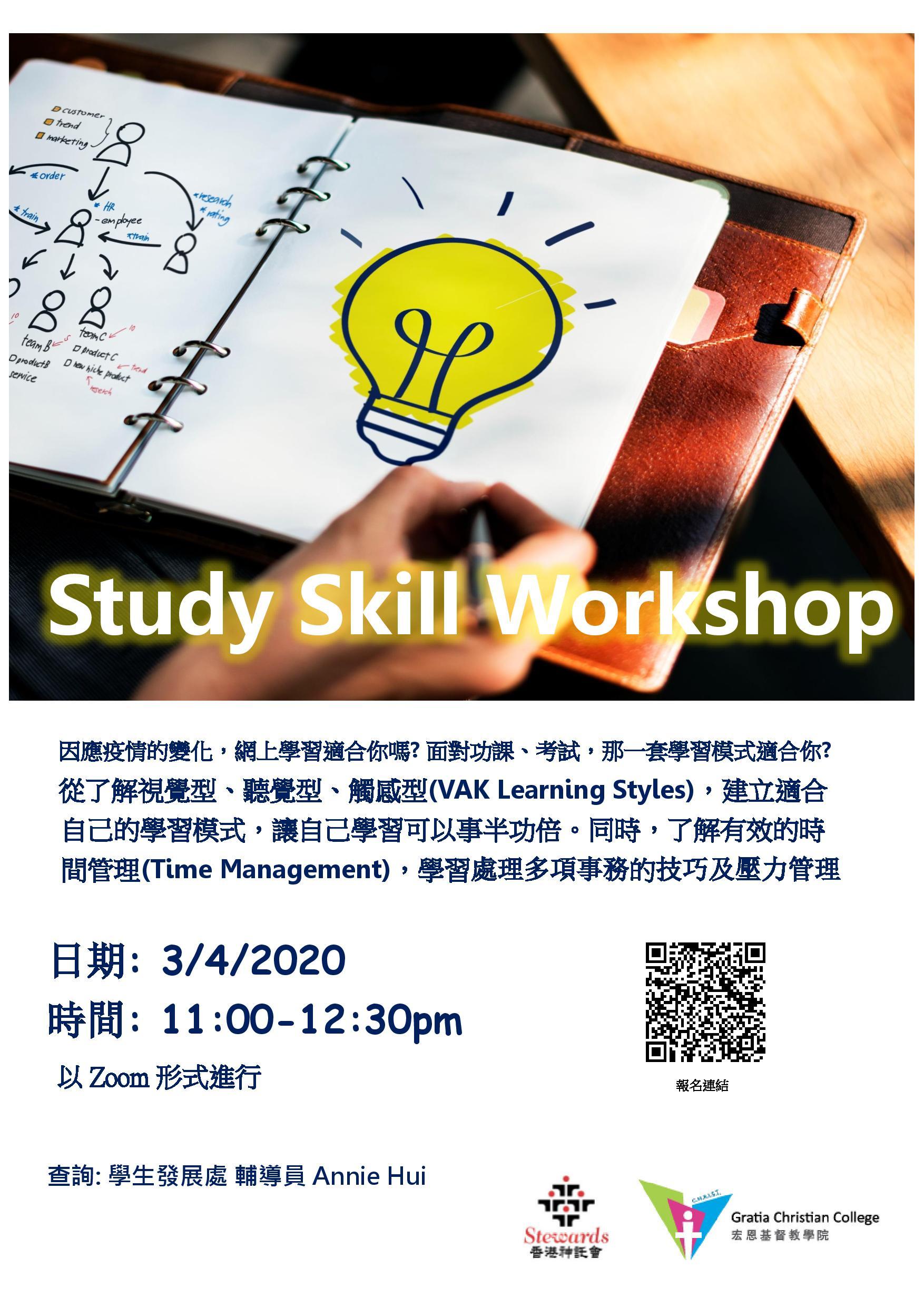 Study Skill workshop